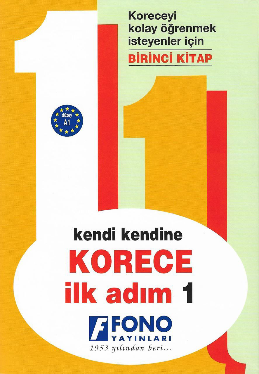 Picture of Korece İlk Adım - 1