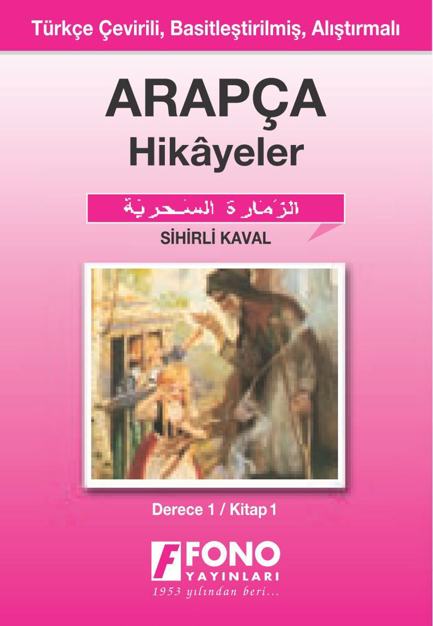 Picture of Sihirli Kaval (derece 1 - A)